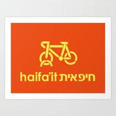 Haifa Culture - Haifa'it (חיפאית) Art Print