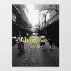 BKK / CHINA TOWN Canvas Print