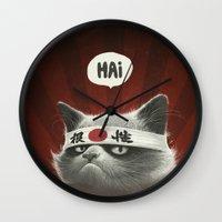 Hai! Wall Clock