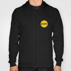 year3000 - Yellow Circle Logo Stencil Hoody