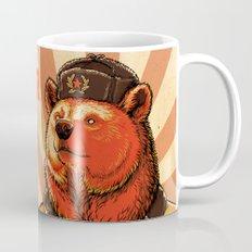 Work Harder, Comrade! Mug