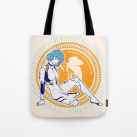 Nerv: Join Now! - Gold Edition Tote Bag