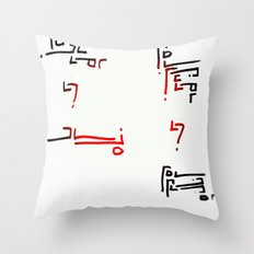Elian Script Throw Pillow