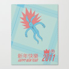 Happy Chinese NEW YEAR! Canvas Print