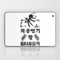 SORRY I MUST LIVE - DUEL 2 ULTIMATE WEAPON ARROW Laptop & iPad Skin