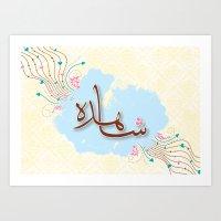 Shaheda Art Print