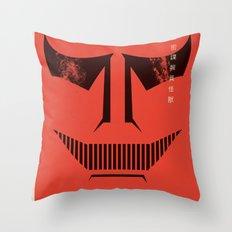 Jet Jaguar! Throw Pillow