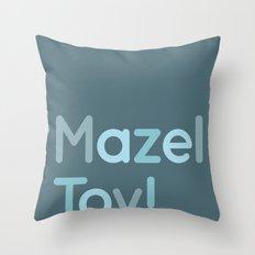 Mazel Tov! Throw Pillow