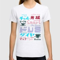 Kissaten Tour Womens Fitted Tee Ash Grey SMALL