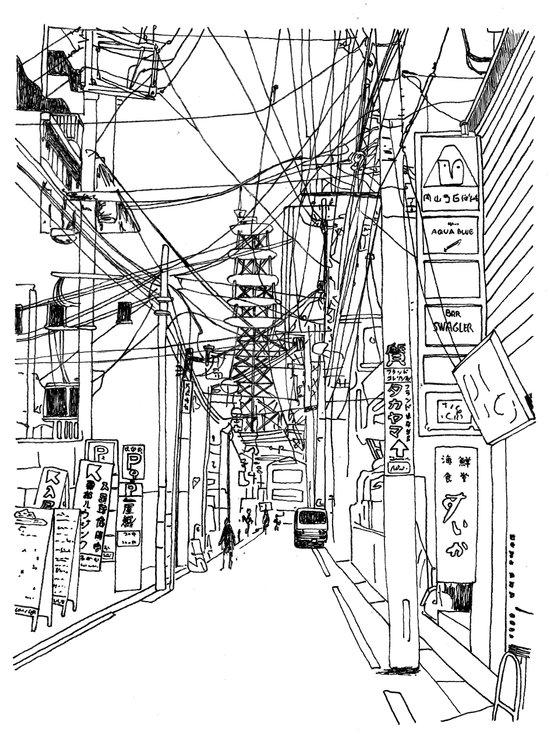 Osaka - downtown street Art Print