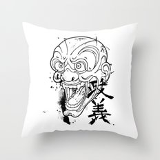 MASAYOSHI Throw Pillow