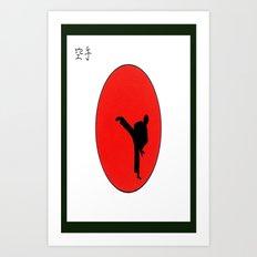 Art Of Karate Print Art Print