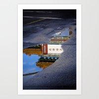 Hole To China Art Print