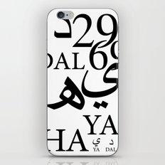 HA DAL YA! iPhone & iPod Skin