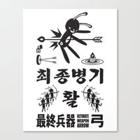 SORRY I MUST LIVE - DUEL 2 ULTIMATE WEAPON ARROW Canvas Print
