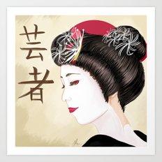Geisha - Painting Art Print