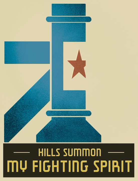 """Hills Summon My Fighting Spirit"" Art Print"