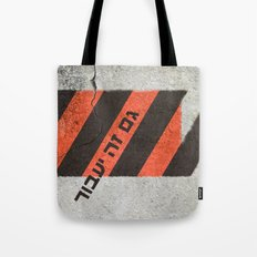 This Too Shall Pass #2 - Urban Design Tote Bag