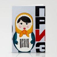 Сюрприз (surprise… Stationery Cards