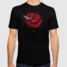 Weapon Chi Black Mens Fitted Tee SMALL