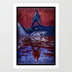 Sympathy for Mr. Vengeance [full color] Art Print