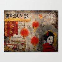 TOKYO SAD SONG Canvas Print