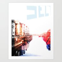 Waterfront Art Print