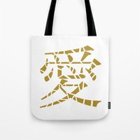 Love (gold) Tote Bag