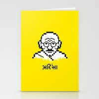 Ahimsa Stationery Cards