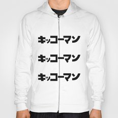 Japanese Shirt Hoody