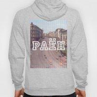 PAEH2 Hoody