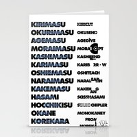 Graphic Exercise, : Japanese Indonesian English Stationery Cards