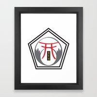 Gakado Framed Art Print