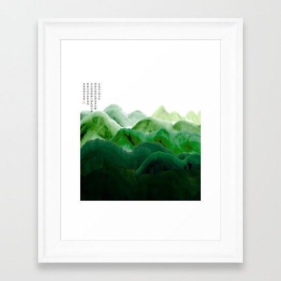 山秀谷 Framed Art Print