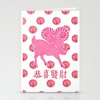 ~ Happy Chinese New Year… Stationery Cards
