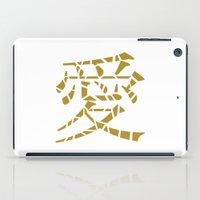 Love (gold) iPad Case