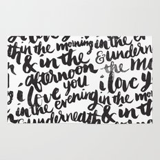 I Love You In The Mornin… Rug