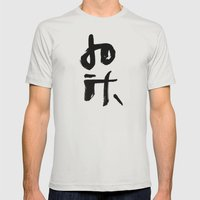 do it. Mens Fitted Tee Silver SMALL