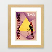Triforce of Wisdom Framed Art Print