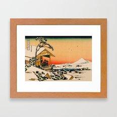 Snow at Koishikawa - Vintage Japanese Art Framed Art Print