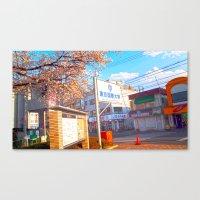 Tokyo International Univ… Canvas Print