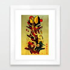 Queen Skullbash Framed Art Print