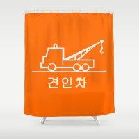 Tow Truck - Korea Shower Curtain