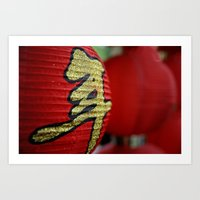 Red Chinese Lanterns Art Print