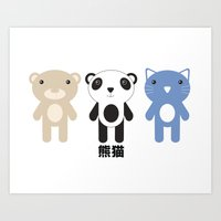 Kawaii Panda Art Print