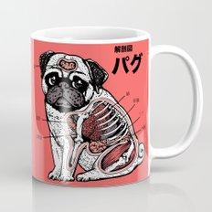 Pug Anatomy Mug