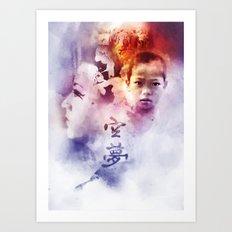 Lito Boy and E Art Print