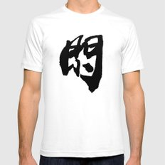 fuck White Mens Fitted Tee SMALL