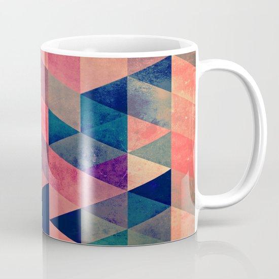 hyt cyryl Mug