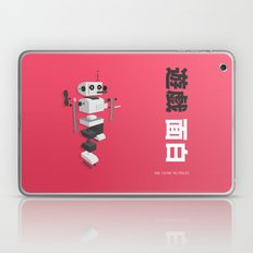 We Come in Pieces  Laptop & iPad Skin